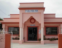 Indian Caribbean Museum of Trinidad and Tobago