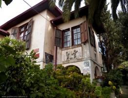 Museo de Artes Decorativas Villa Lucía