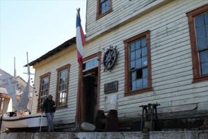 Museo Histórico Don Paulino